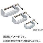(まとめ)C型クランプ 25mm【×20セット】