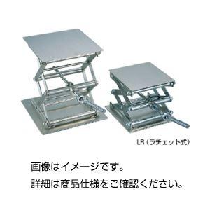ラボラトリージャッキ (ラチェット式)LR-20