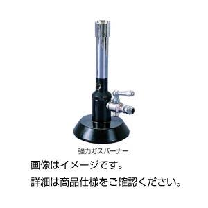 強力ガスバーナー LRプロパンガスの詳細を見る