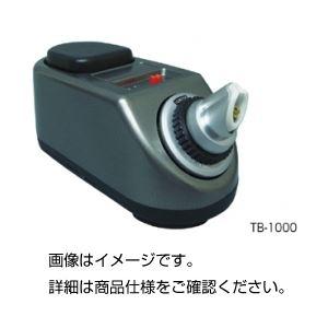 卓上ラボバーナー TB-1000の詳細を見る