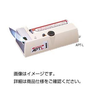 (まとめ)パーソナルバーナーAPT-L【×3セット】の詳細を見る