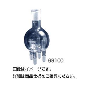 (まとめ)試験管アダプタ(エバポレーター用) 69100【×3セット】