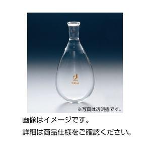 (まとめ)共通摺合茄子型フラスコ200ml 19/38【×3セット】の詳細を見る