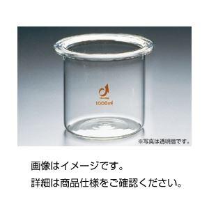 共通摺合セパラブルフラスコ 1000ml(筒型)の詳細を見る