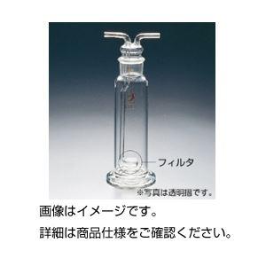 ガス洗浄瓶(板フィルター付)1000ml 45/4の詳細を見る