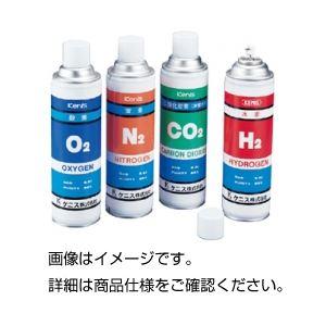 実験用ガス 水素 (1箱20本入)の詳細を見る