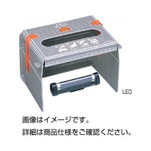 (まとめ)手洗いチェッカー LED【×2セット】の詳細を見る