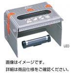 (まとめ)手洗いチェッカー LED【×2セット】