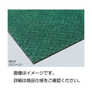 (まとめ)吸水マット MR-140M【×3セット】の詳細を見る