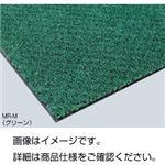 (まとめ)吸水マット MR-140M【×3セット】