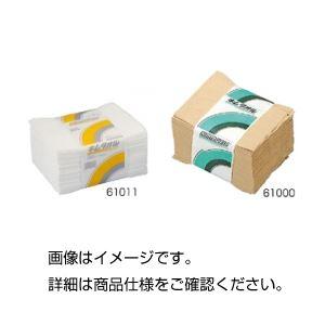 キムタオル61410(300枚×2箱)ブラウン