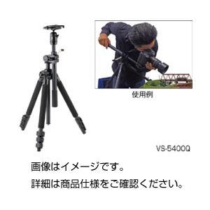 マルチアングル三脚 VS-5400Qの詳細を見る