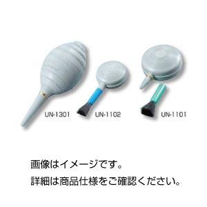 (まとめ)エアーブロアー(ブロアーブラシ) UN-1301【×5セット】の詳細を見る