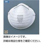 (まとめ)3M防塵マスク No8000J  入数:50枚【×3セット】