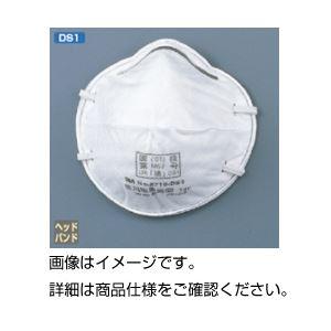 (まとめ)3M防塵マスク No8710-DS1 入数:22枚【×3セット】の詳細を見る