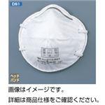 (まとめ)3M防塵マスク No8710-DS1 入数:22枚【×3セット】