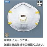 (まとめ)3M防塵マスク No8812J-DS1 入数:10枚【×5セット】