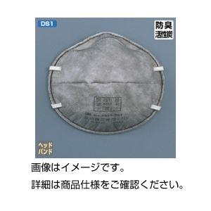(まとめ)3M防塵マスク No9913-DS1 入数:11枚【×3セット】の詳細を見る