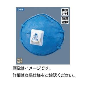 (まとめ)3M防塵マスク No9926-DS2 入数:10枚【×3セット】の詳細を見る