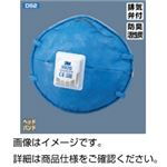 (まとめ)3M防塵マスク No9926-DS2 入数:10枚【×3セット】