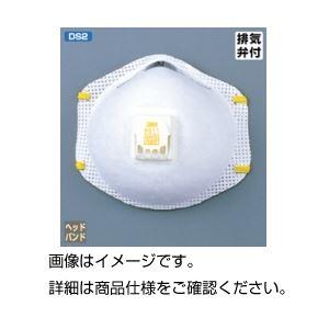 (まとめ)3M防塵マスク No8511-DS2 入数:10枚【×3セット】の詳細を見る