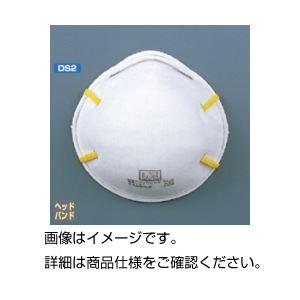 (まとめ)クラトミックマスク KS2R 入数:20枚 【×3セット】の詳細を見る