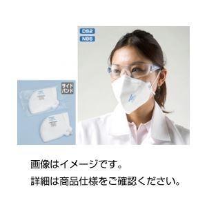 (まとめ)DS2・N95対応マスク7500 入数:20枚(1枚ずつ個別包装)【×3セット】の詳細を見る