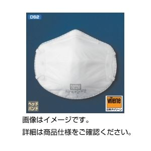 防塵マスク X-3502 入数:20枚の詳細を見る