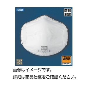 (まとめ)防塵マスク X-3562 入数:10枚【×3セット】の詳細を見る
