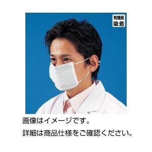 キーメイトマスク CS-5A(5枚入×20袋)の詳細を見る