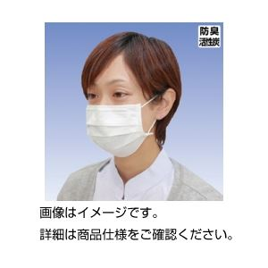 (まとめ)活性炭入キーメイトマスクPD-200(20枚入)【×3セット】の詳細を見る