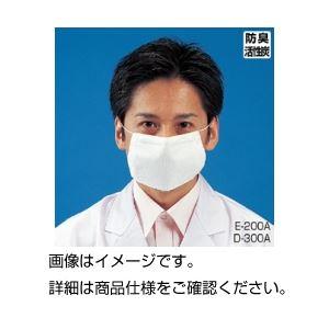 活性炭入キーメイトマスクD-300A(50枚入)の詳細を見る