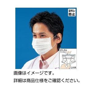 (まとめ)ストレッチマスク EF-K(50枚入)【×3セット】の詳細を見る