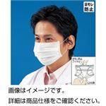 (まとめ)ストレッチマスク EF-K(50枚入)【×3セット】