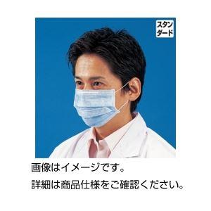(まとめ)ストレッチマスク FS(50枚入)【×3セット】の詳細を見る