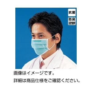 (まとめ)キャッチマスク CM-LC20(20枚入)【×3セット】の詳細を見る