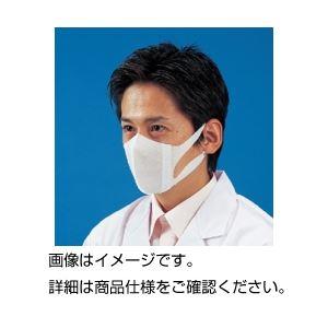 (まとめ)ソフトークマスクSOFTALK 入数:100枚/箱【×3セット】の詳細を見る