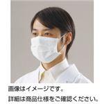 (まとめ)サージカルマスク エルガード 入数:50枚/箱【×20セット】