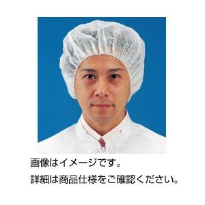 (まとめ)キーメイトキャップ T-600(100枚入)【×5セット】の詳細を見る