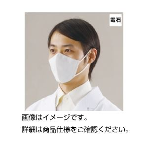(まとめ)シンガー立体型電石マスクFREE (50枚入)【×3セット】 - 拡大画像