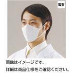 (まとめ)シンガー立体型電石マスクFREE (50枚入)【×3セット】