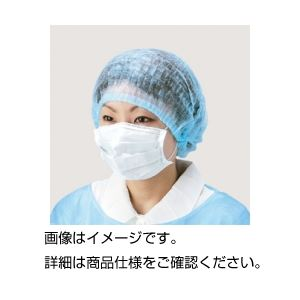 (まとめ)サージカルマスク オメガ-P(50枚入)【×10セット】 - 拡大画像