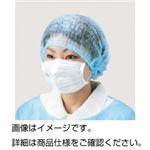 (まとめ)サージカルマスク オメガ-W(50枚入)【×10セット】