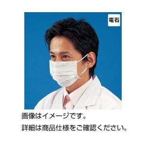 (まとめ)エレクトレットマスクJM-8(50枚入)【×10セット】の詳細を見る