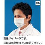 (まとめ)エレクトレットマスクJM-8(50枚入)【×10セット】