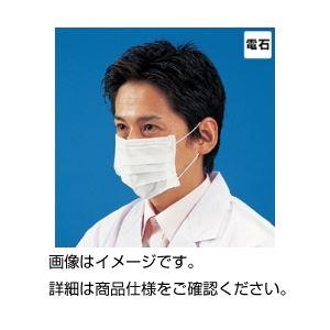 (まとめ)電石マスク 3PLY(50枚入)【×3セット】の詳細を見る