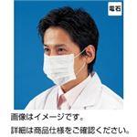 (まとめ)電石マスク 3PLY(50枚入)【×3セット】
