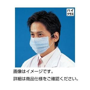 (まとめ)ストレッチマスク FV(30枚入)【×3セット】の詳細を見る