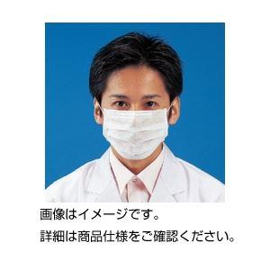 (まとめ)クラクリーンマスク FB(100枚入)【×20セット】の詳細を見る