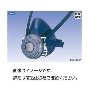 (まとめ)防塵マスク DR31C2【×10セット】の詳細を見る